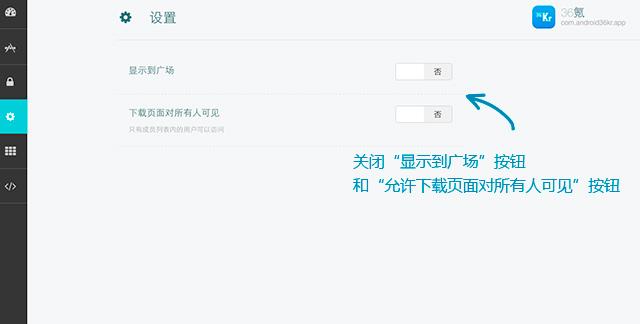 F7 关闭广场显示与下载页面对所有人可见.jpg