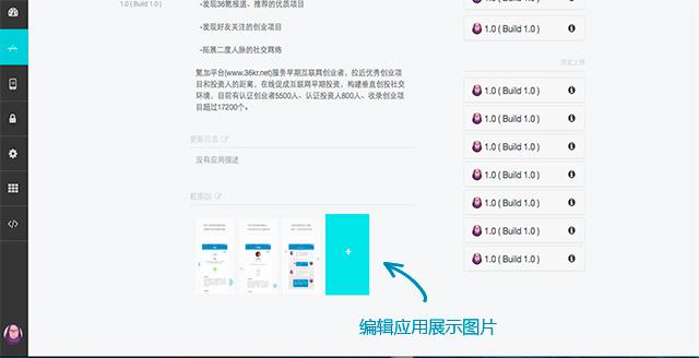F6编辑应用展示图片.jpg